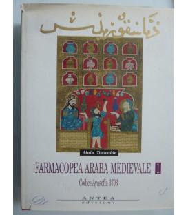 FARMACOPEA ARABA MEDIEVALE Codice Ayasofia 3703