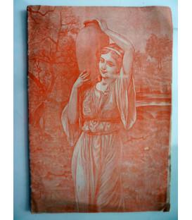 "Catalogo ""LA SAMARITANA"" Pastiglie VALDA  1909"